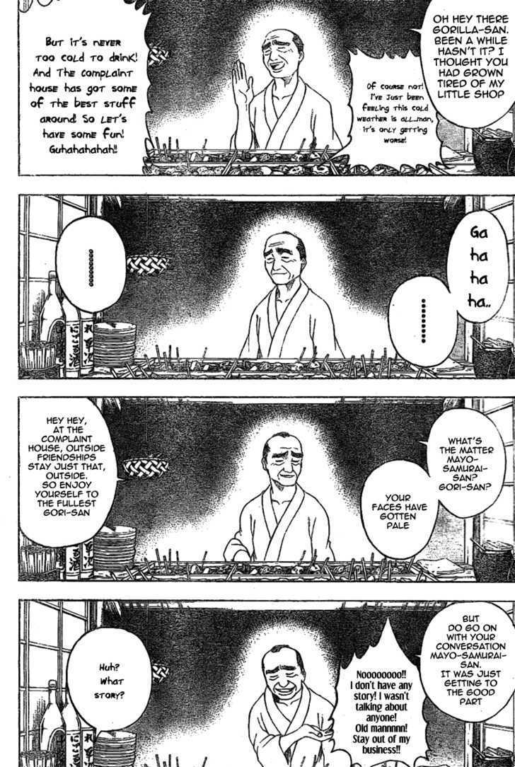 Gintama Chapter 238  Online Free Manga Read Image 8