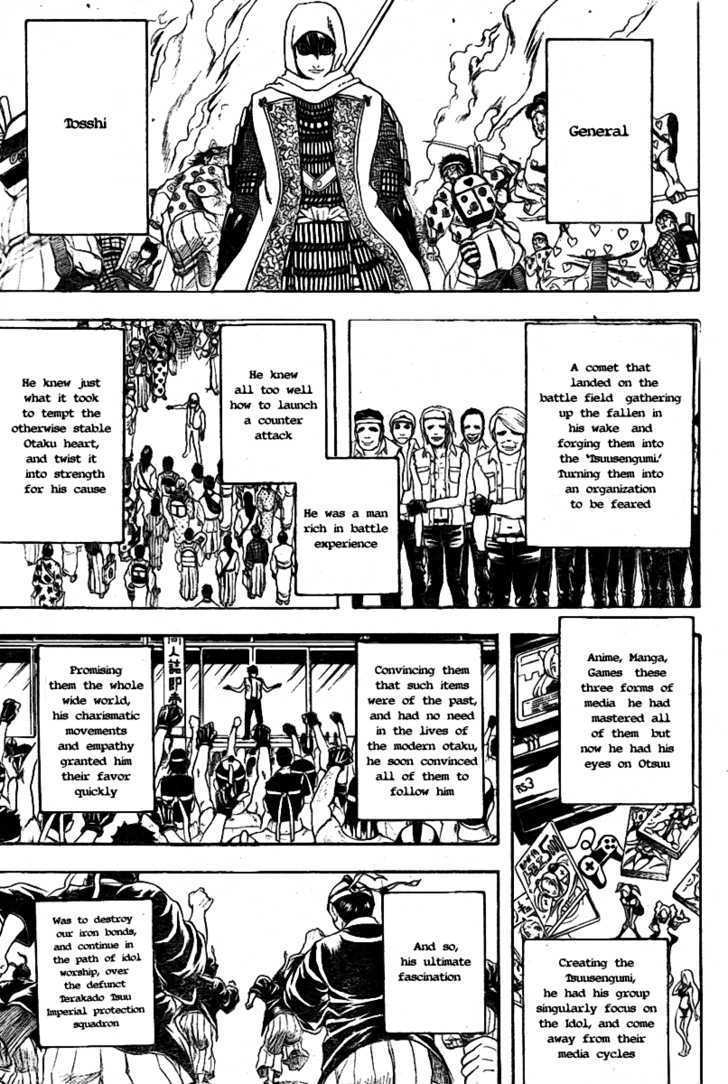 Gintama Chapter 239  Online Free Manga Read Image 10