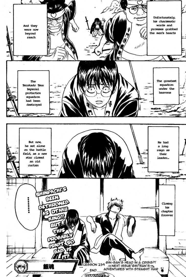 Gintama Chapter 239  Online Free Manga Read Image 11