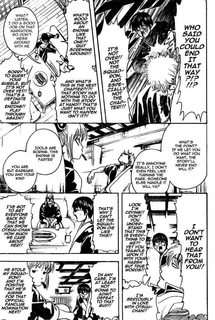 Gintama Chapter 239  Online Free Manga Read Image 12