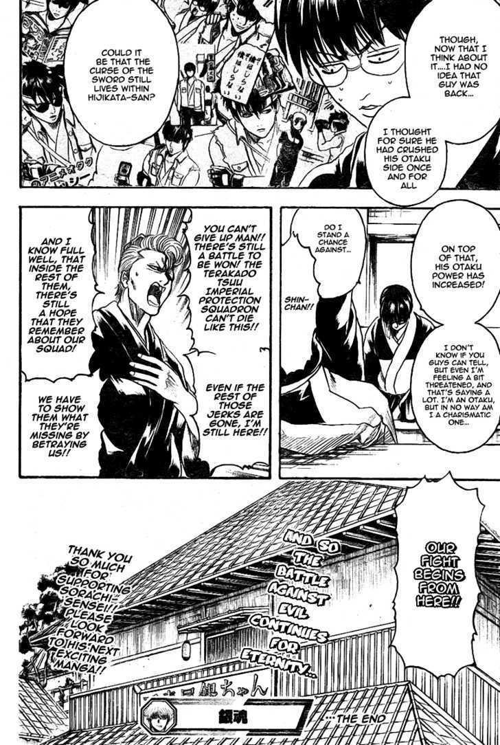 Gintama Chapter 239  Online Free Manga Read Image 13