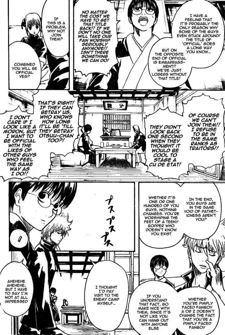 Gintama Chapter 239  Online Free Manga Read Image 15