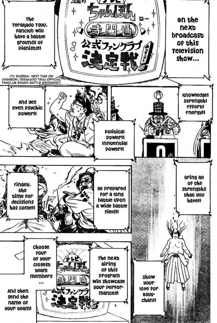 Gintama Chapter 239  Online Free Manga Read Image 18