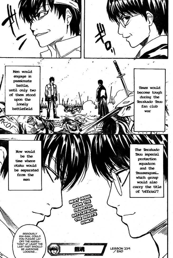 Gintama Chapter 239  Online Free Manga Read Image 20