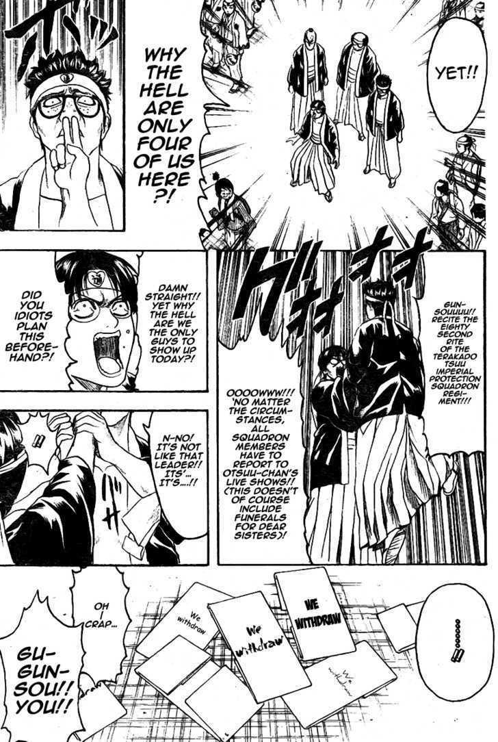 Gintama Chapter 239  Online Free Manga Read Image 4