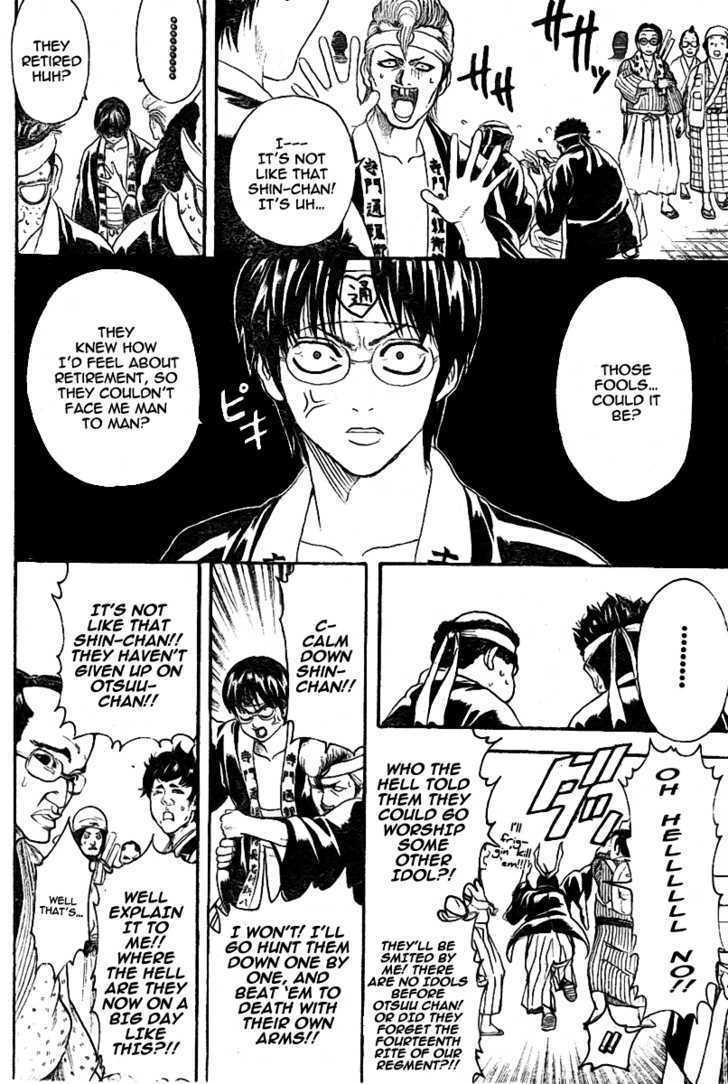 Gintama Chapter 239  Online Free Manga Read Image 5