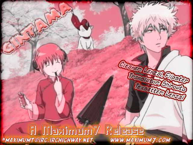 Gintama Chapter 24  Online Free Manga Read Image 1