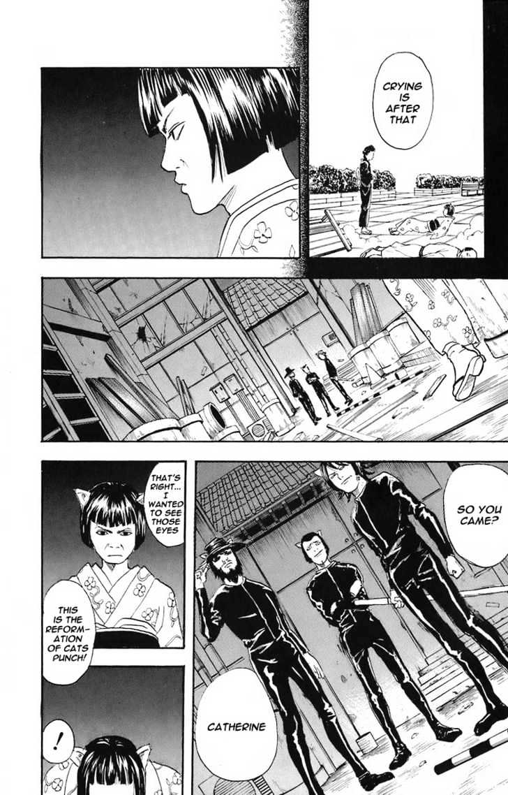 Gintama Chapter 24  Online Free Manga Read Image 15