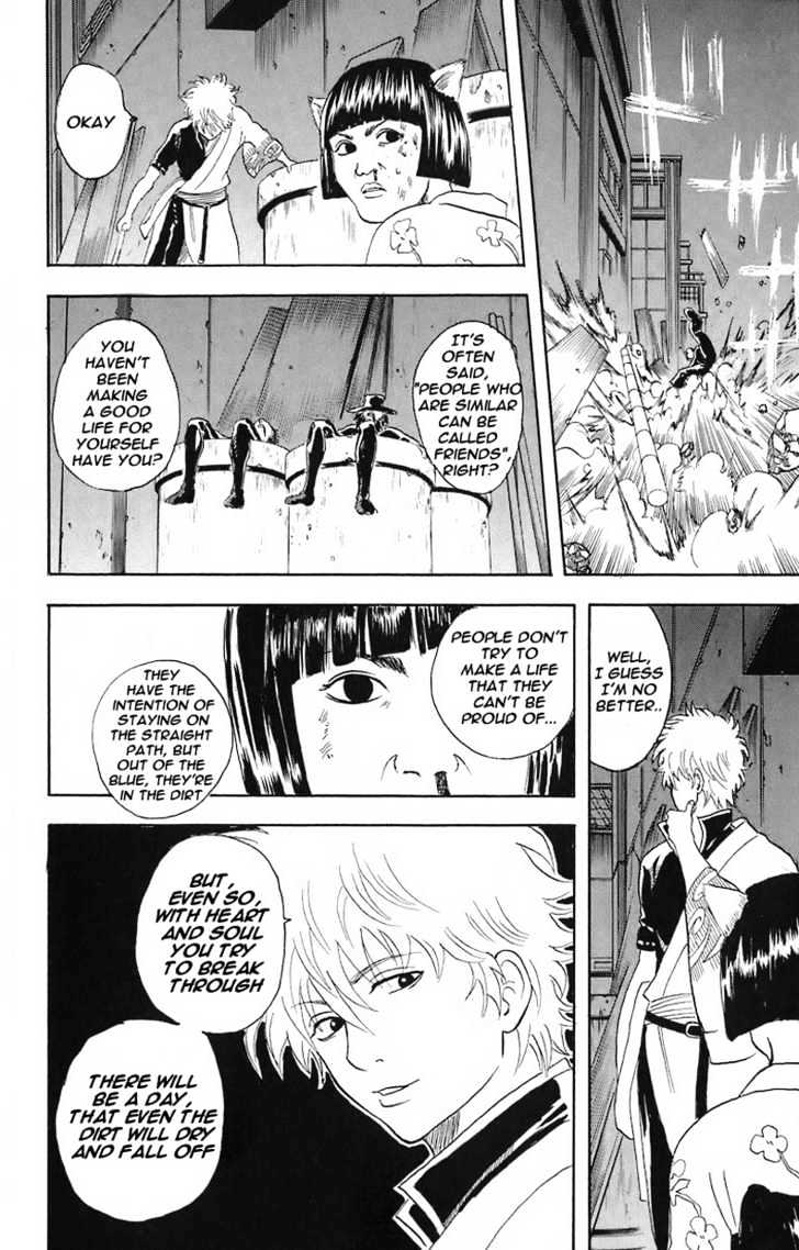 Gintama Chapter 24  Online Free Manga Read Image 19