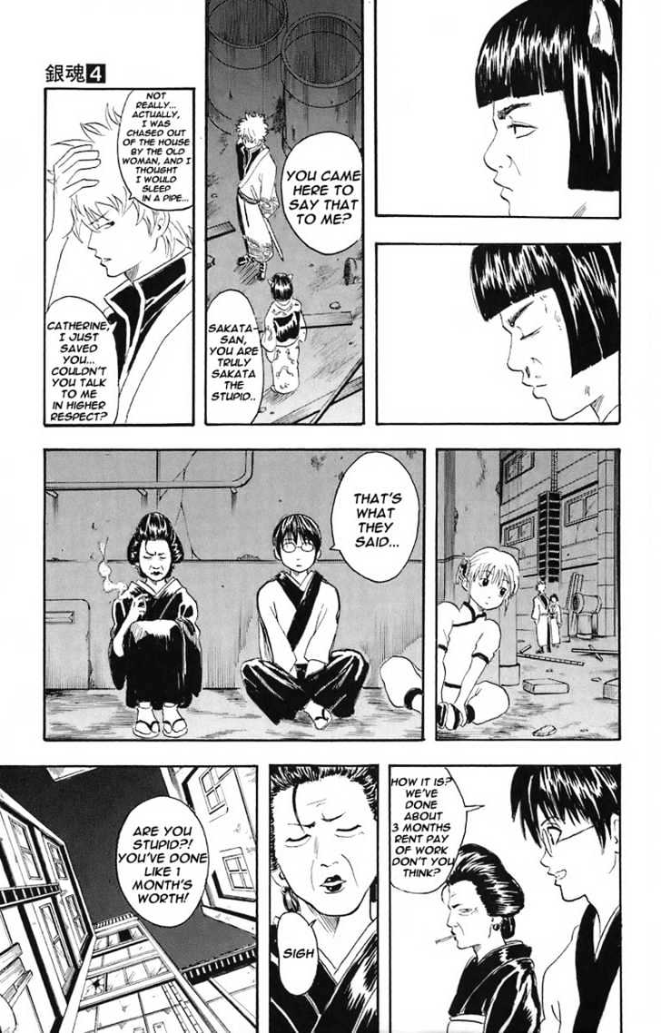 Gintama Chapter 24  Online Free Manga Read Image 20