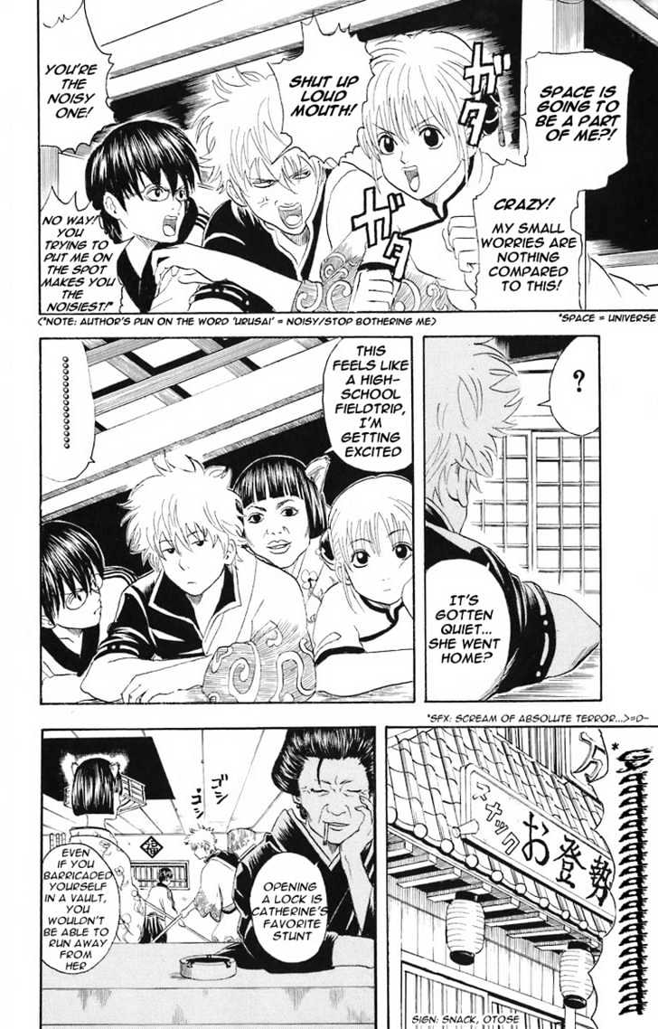 Gintama Chapter 24  Online Free Manga Read Image 3