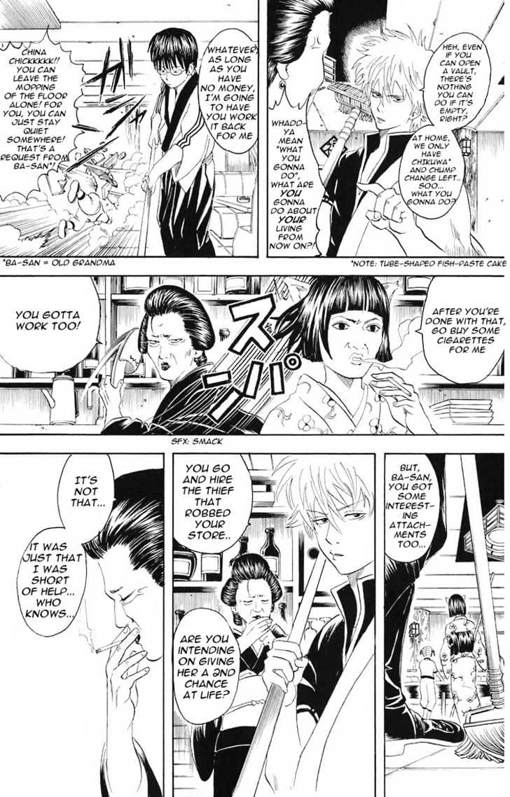 Gintama Chapter 24  Online Free Manga Read Image 4