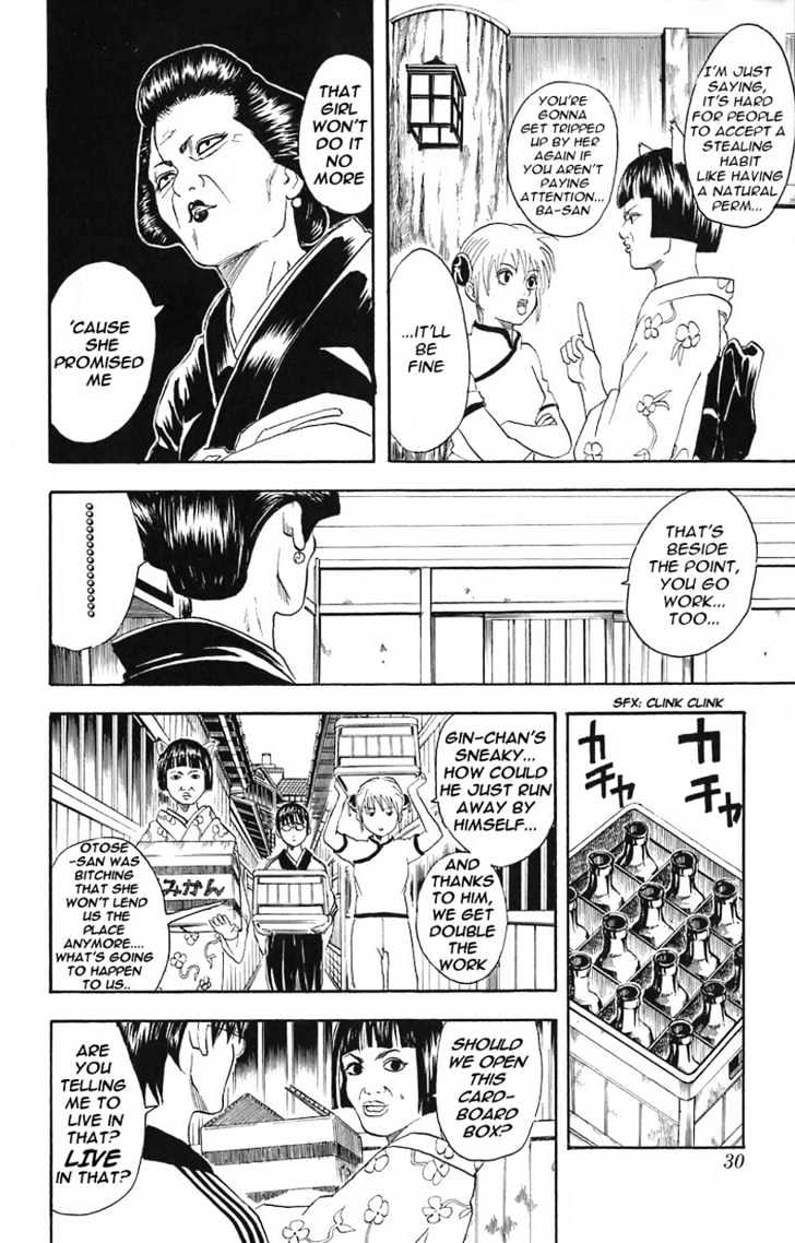 Gintama Chapter 24  Online Free Manga Read Image 5