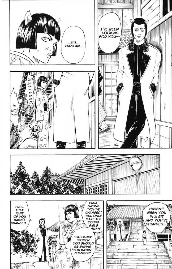 Gintama Chapter 24  Online Free Manga Read Image 7