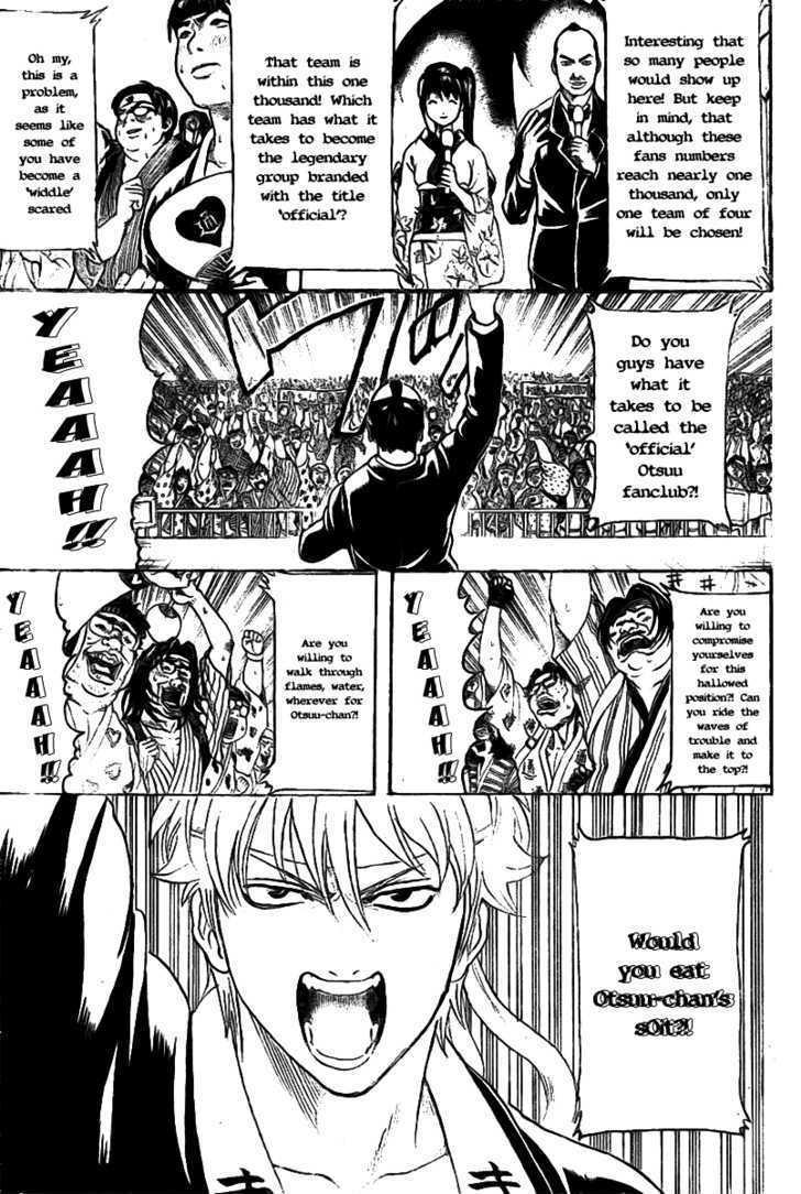 Gintama Chapter 240  Online Free Manga Read Image 10