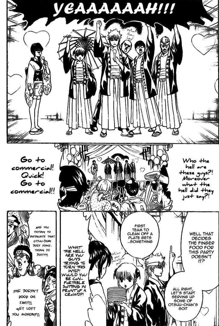 Gintama Chapter 240  Online Free Manga Read Image 11
