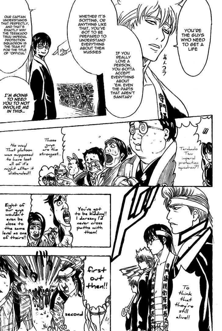 Gintama Chapter 240  Online Free Manga Read Image 12