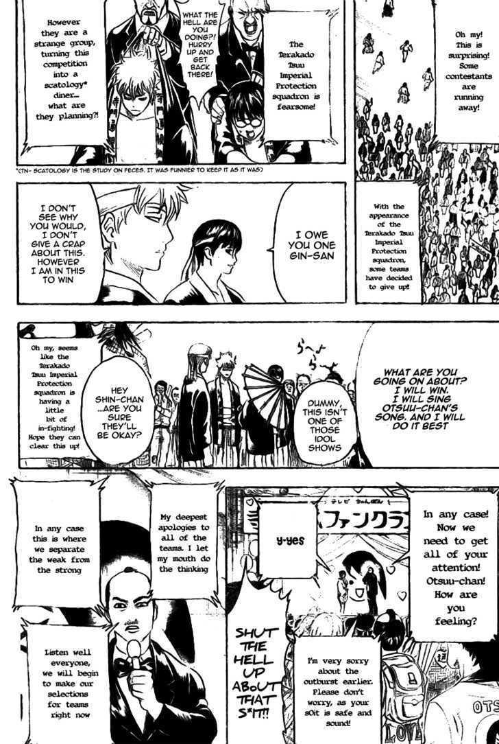 Gintama Chapter 240  Online Free Manga Read Image 13