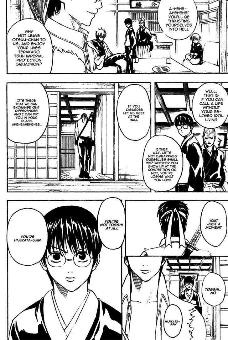 Gintama Chapter 240  Online Free Manga Read Image 3