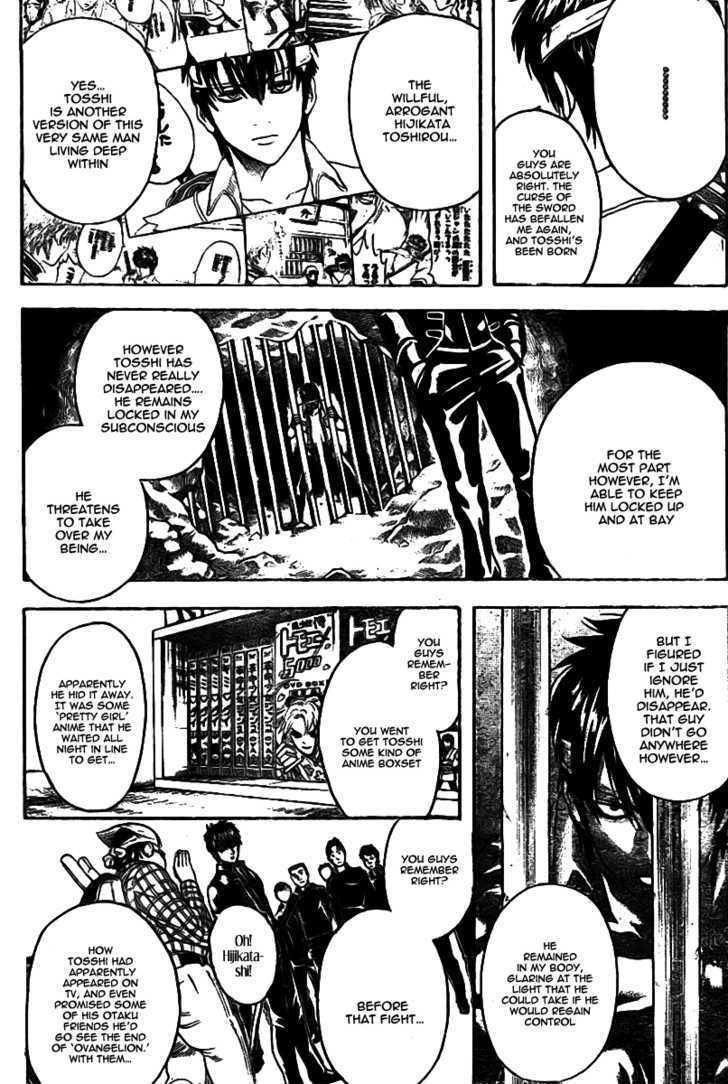 Gintama Chapter 240  Online Free Manga Read Image 5