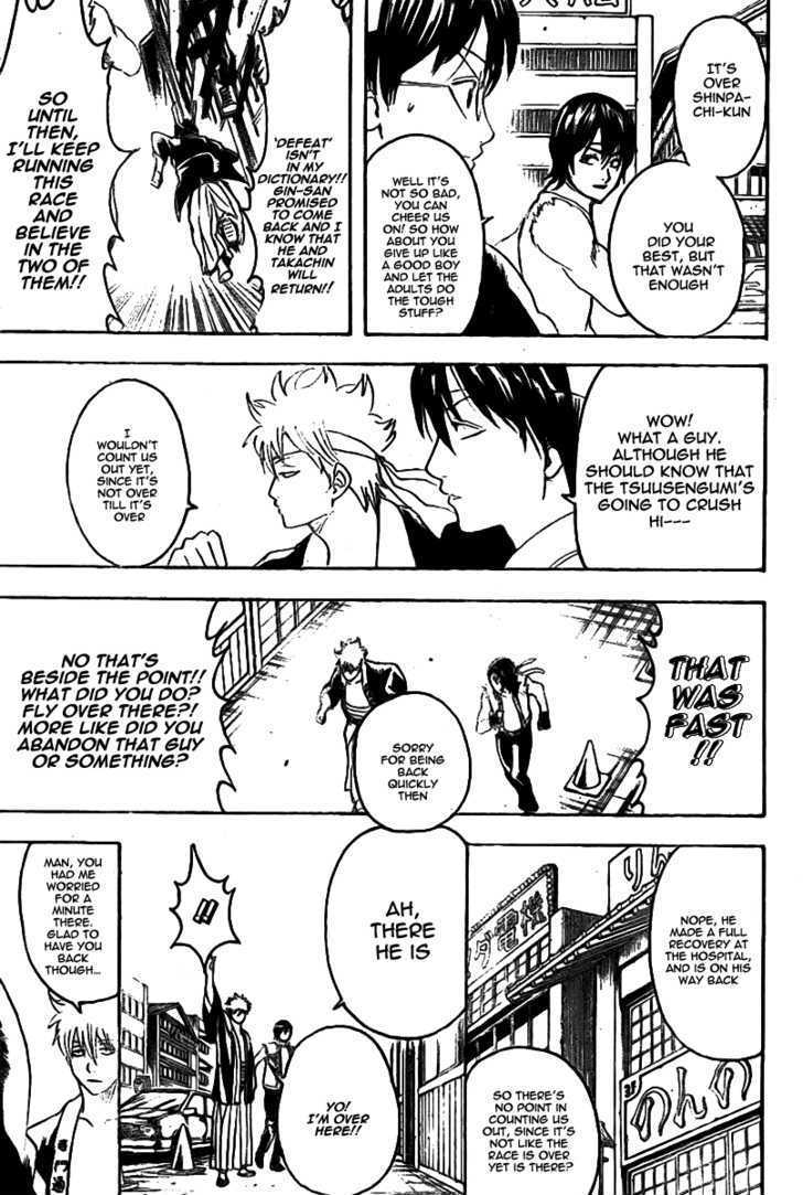 Gintama Chapter 241  Online Free Manga Read Image 10