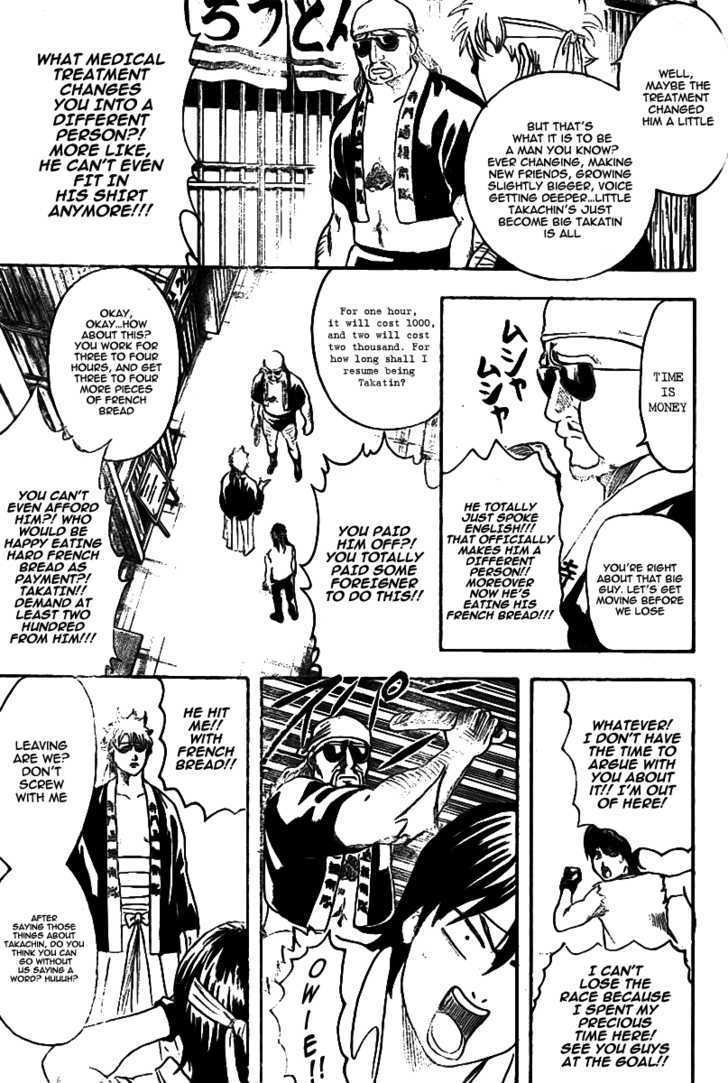 Gintama Chapter 241  Online Free Manga Read Image 12