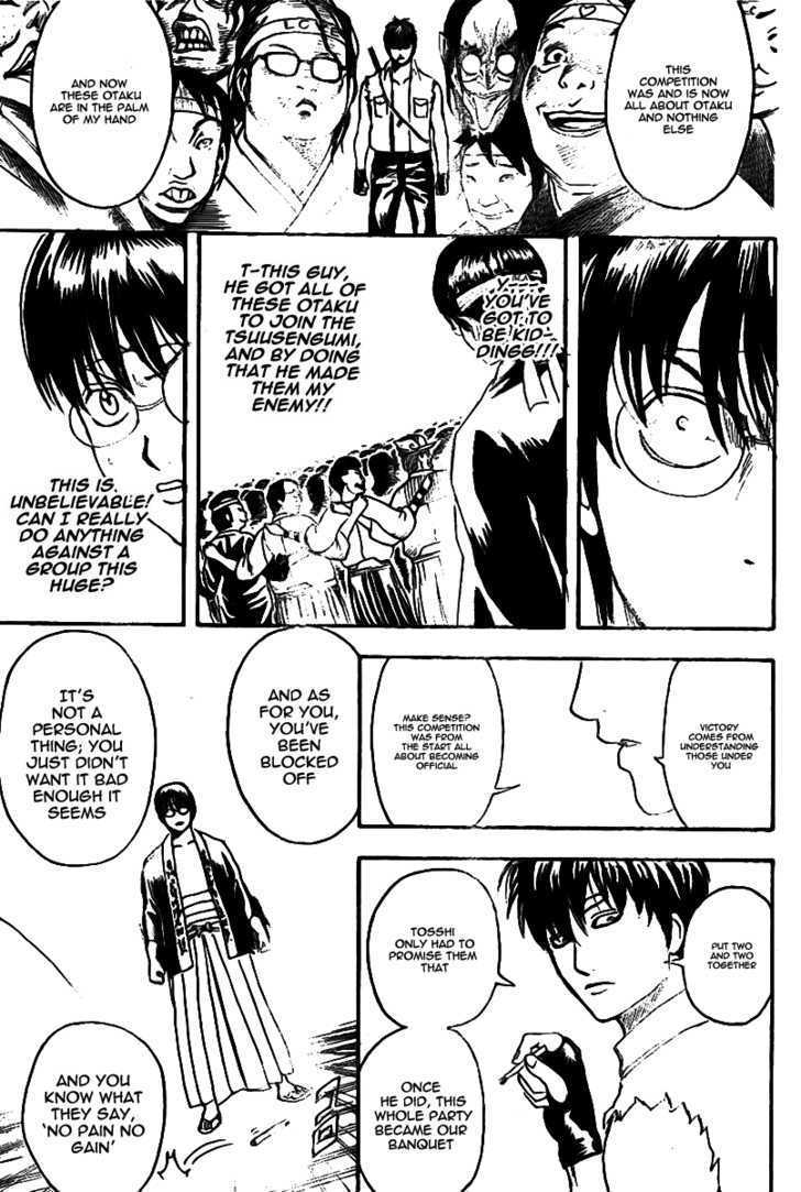 Gintama Chapter 241  Online Free Manga Read Image 16