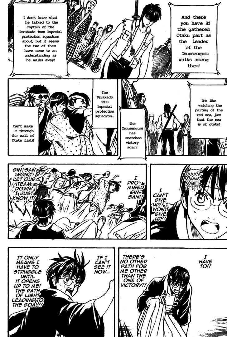 Gintama Chapter 241  Online Free Manga Read Image 17
