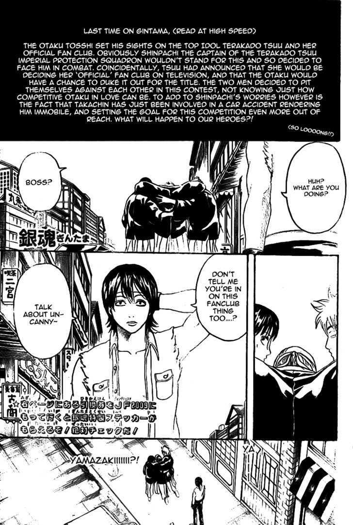 Gintama Chapter 241  Online Free Manga Read Image 2