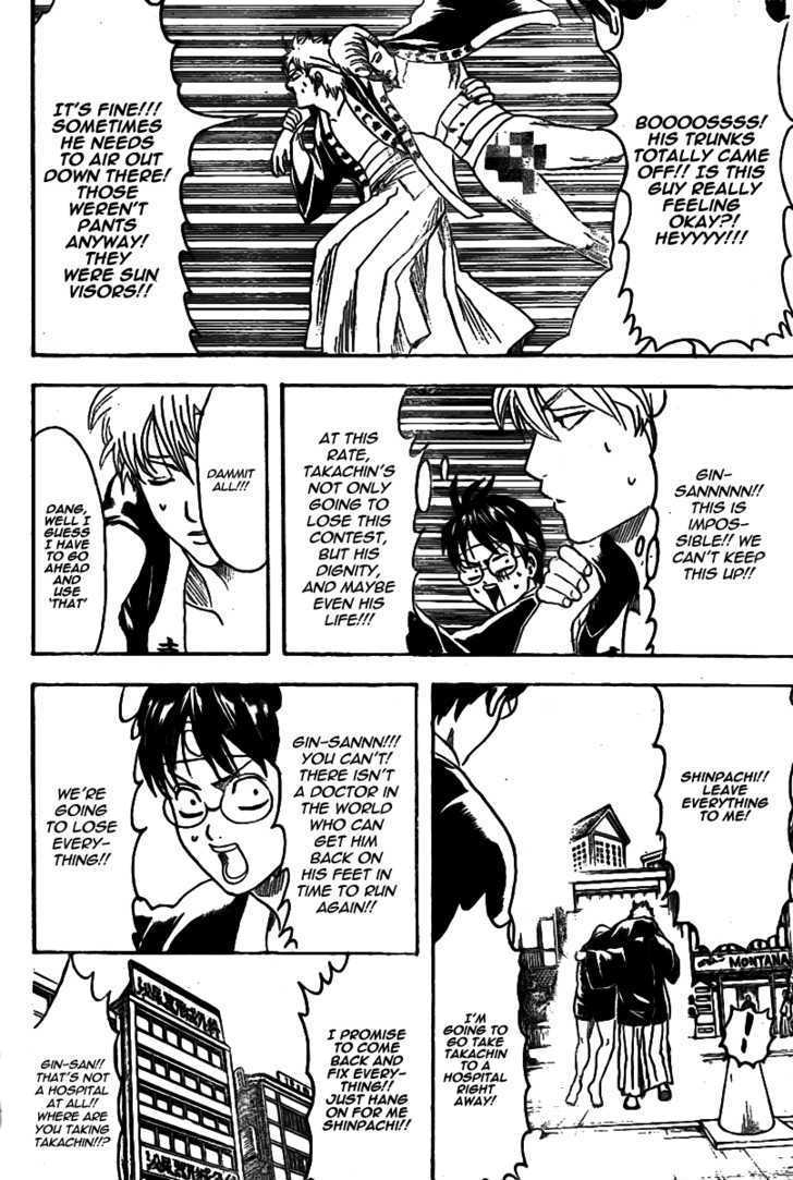 Gintama Chapter 241  Online Free Manga Read Image 9