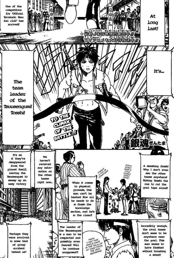 Gintama Chapter 242  Online Free Manga Read Image 1