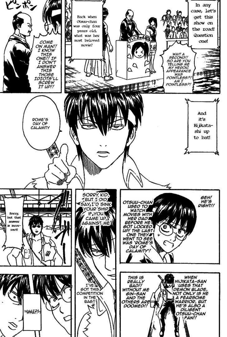 Gintama Chapter 242  Online Free Manga Read Image 11