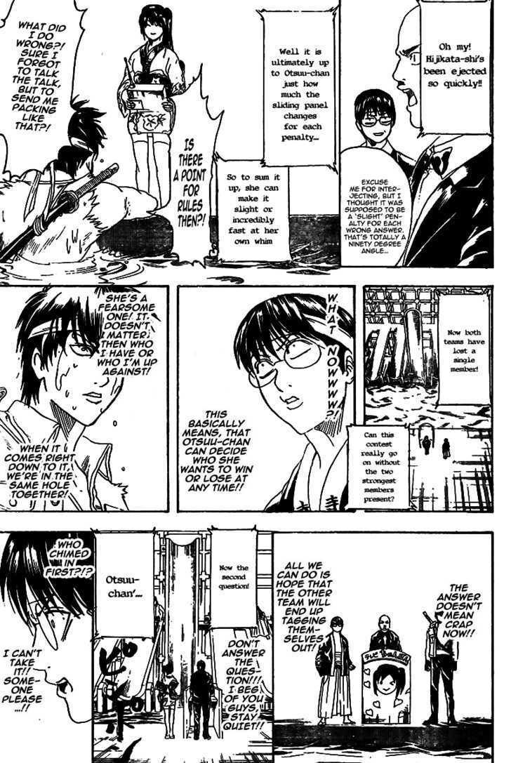 Gintama Chapter 242  Online Free Manga Read Image 13