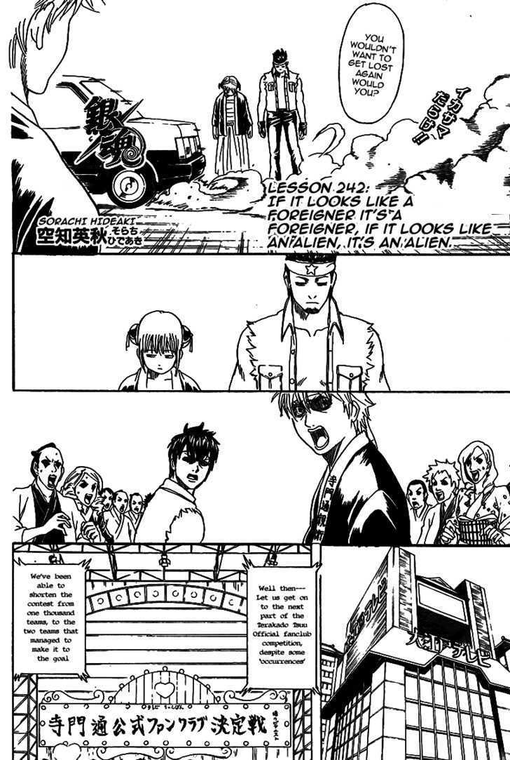 Gintama Chapter 242  Online Free Manga Read Image 6