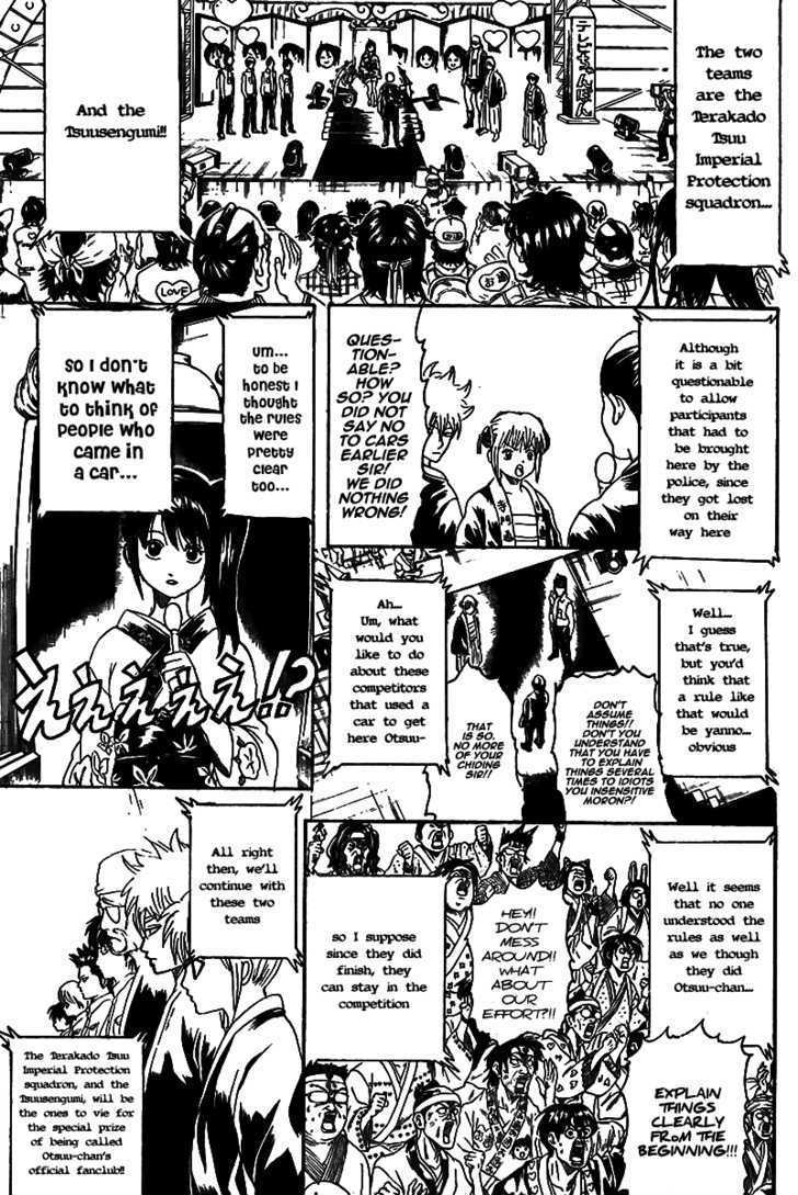 Gintama Chapter 242  Online Free Manga Read Image 7