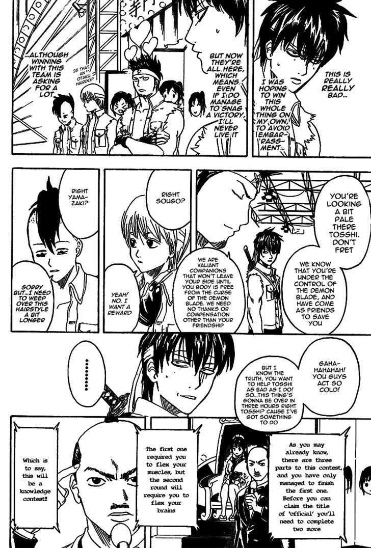 Gintama Chapter 242  Online Free Manga Read Image 8