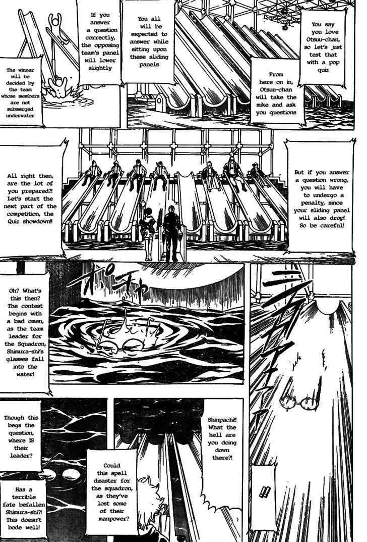 Gintama Chapter 242  Online Free Manga Read Image 9
