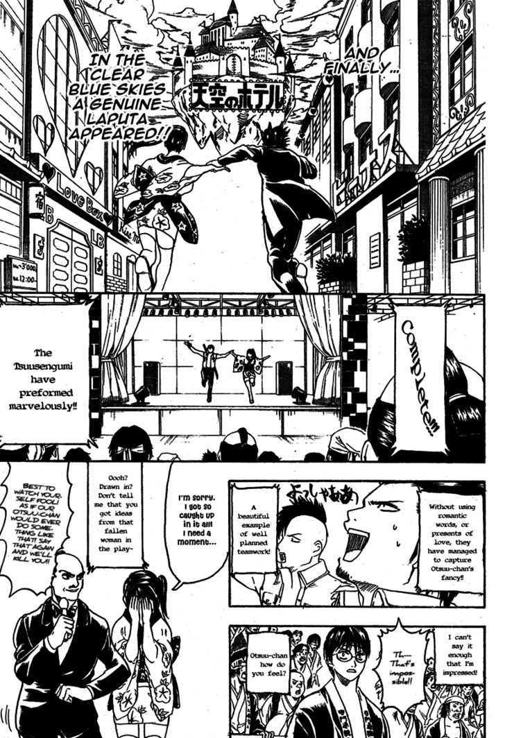 Gintama Chapter 243  Online Free Manga Read Image 12