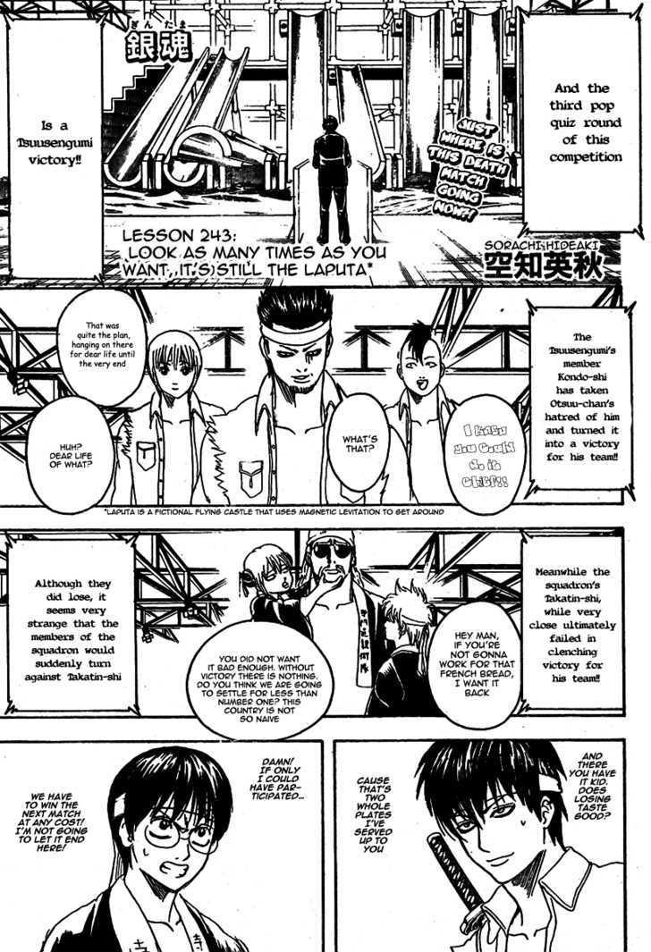 Gintama Chapter 243  Online Free Manga Read Image 2