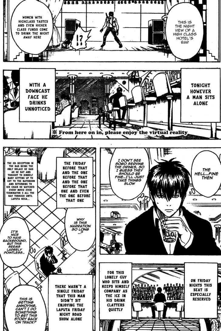 Gintama Chapter 243  Online Free Manga Read Image 5
