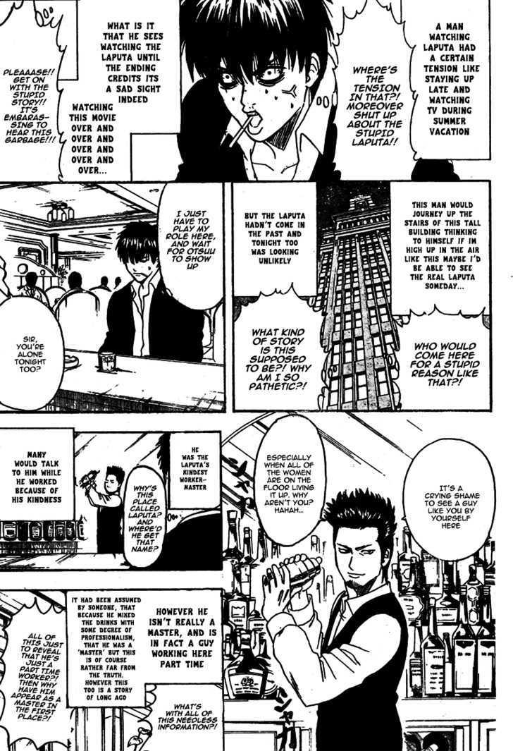 Gintama Chapter 243  Online Free Manga Read Image 6