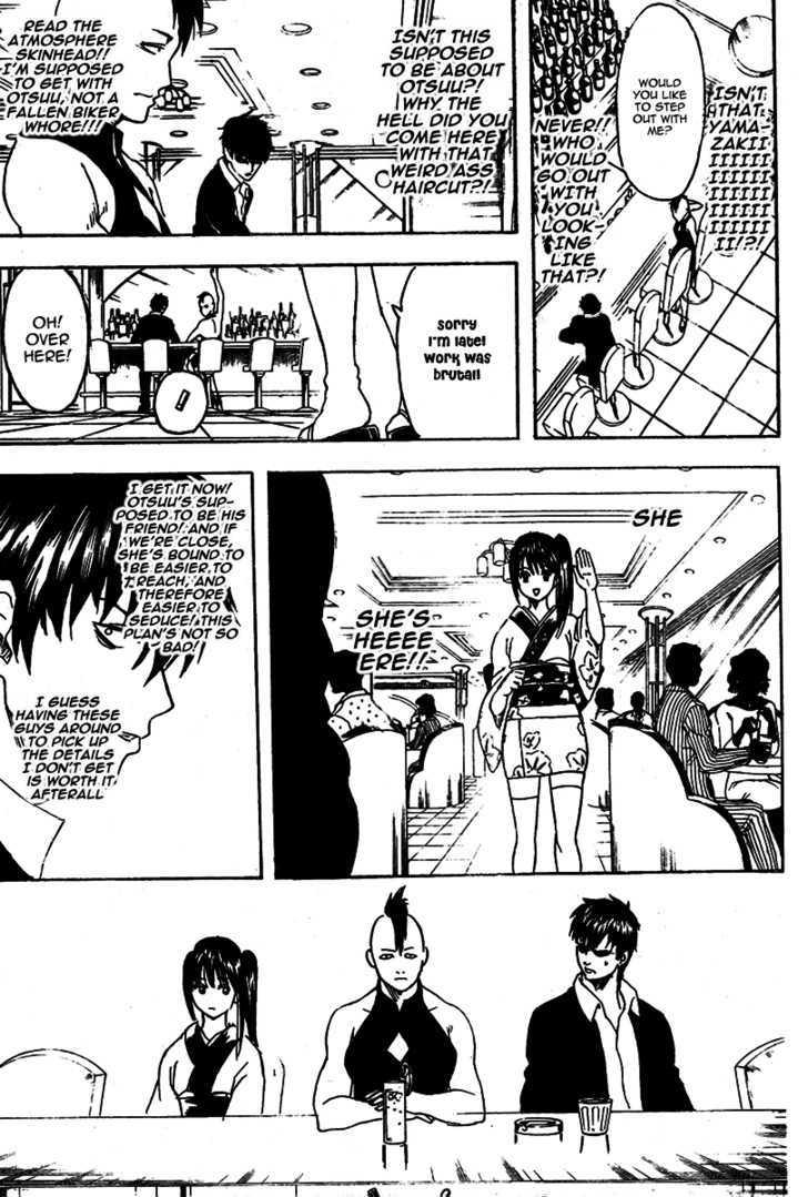 Gintama Chapter 243  Online Free Manga Read Image 8