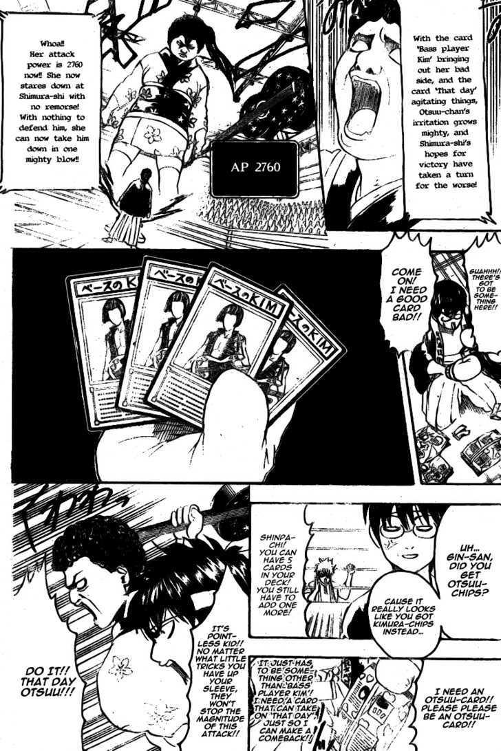 Gintama Chapter 244  Online Free Manga Read Image 12