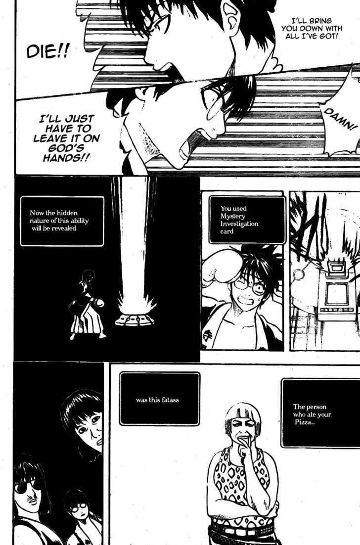 Gintama Chapter 244  Online Free Manga Read Image 18