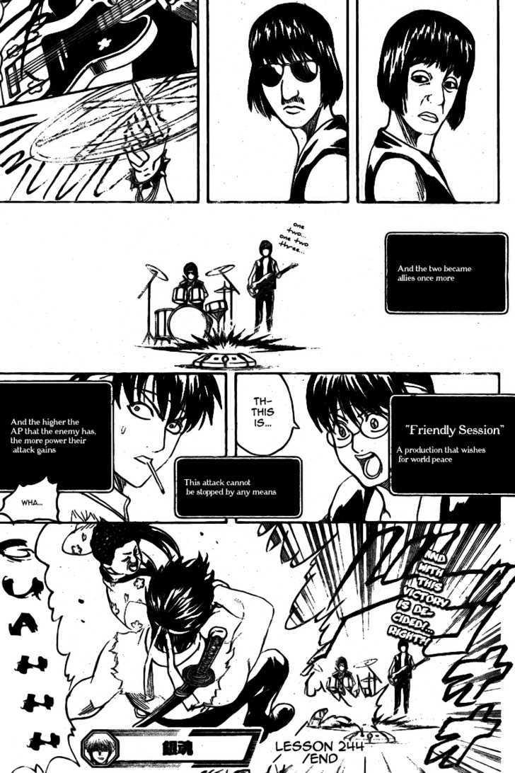 Gintama Chapter 244  Online Free Manga Read Image 19