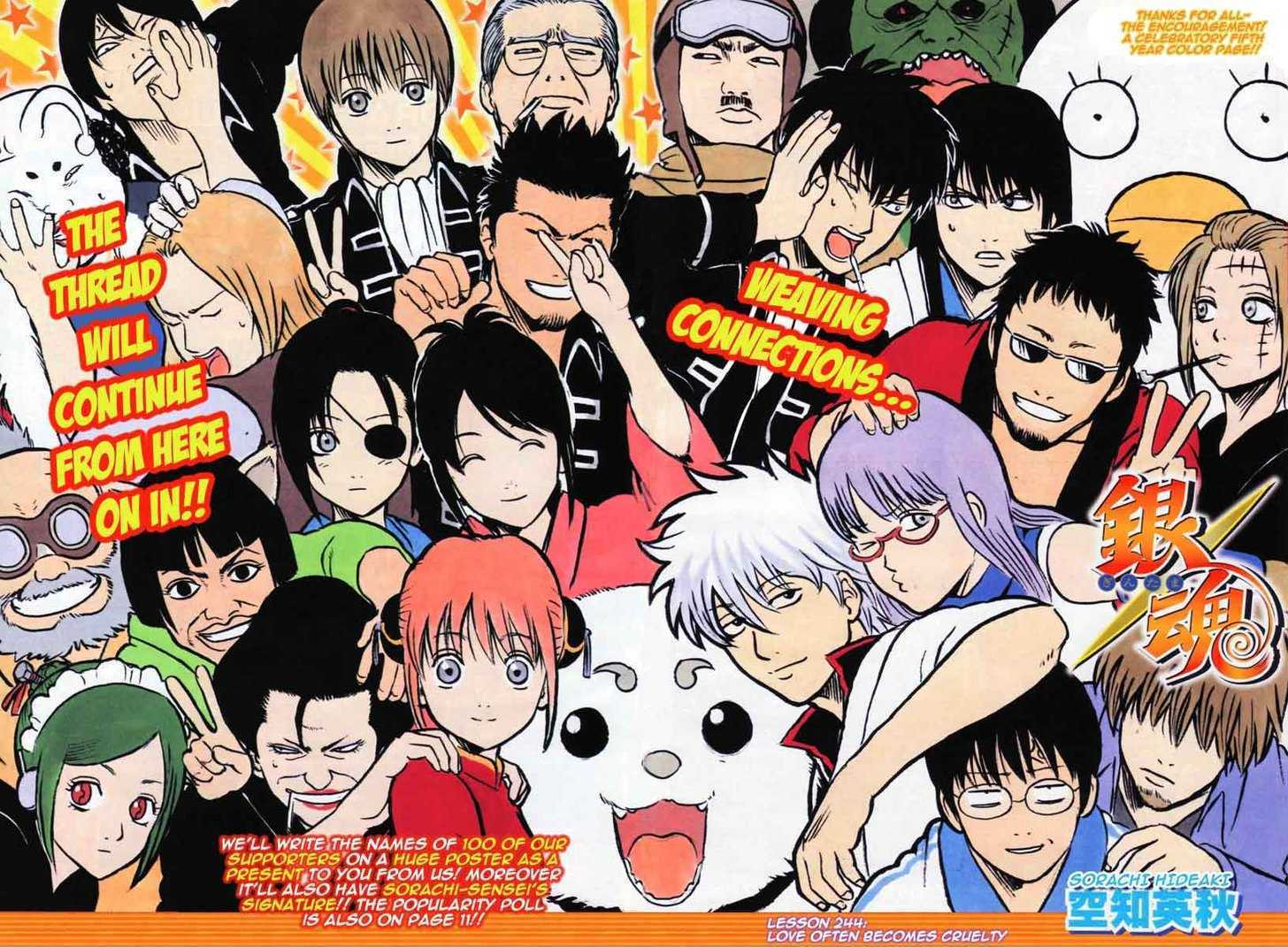 Gintama Chapter 244  Online Free Manga Read Image 2