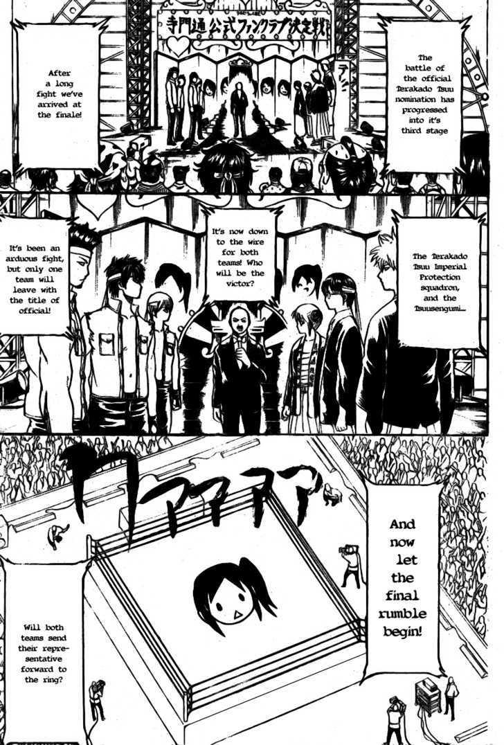 Gintama Chapter 244  Online Free Manga Read Image 3