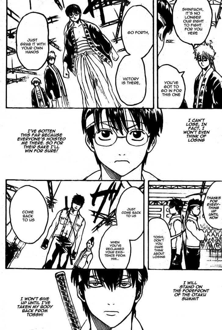 Gintama Chapter 244  Online Free Manga Read Image 4