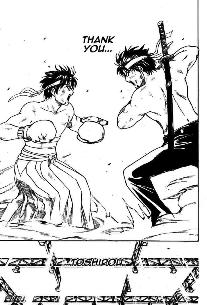 Gintama Chapter 245  Online Free Manga Read Image 18