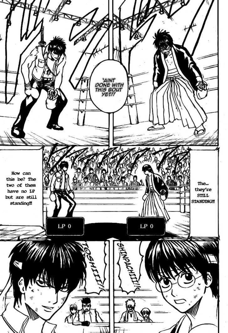 Gintama Chapter 245  Online Free Manga Read Image 8